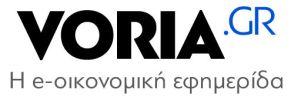 VORIA.GR H Οικονομική e-εφημερίδα