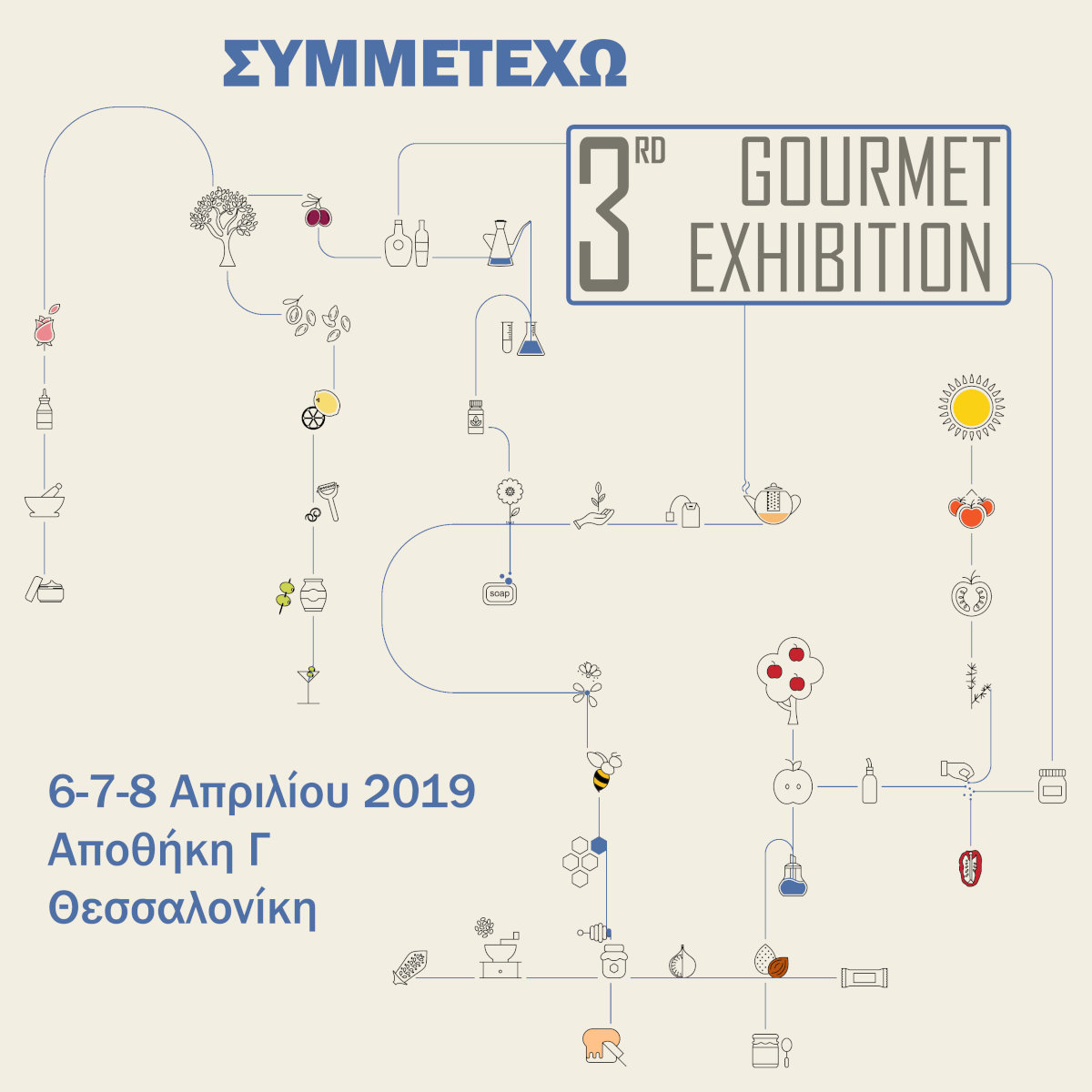3rd Gourmet Exhibition